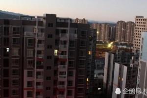 居家阻隔露出楼市问题房价跌落才刚开始