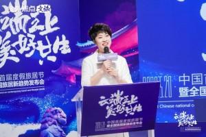 胡琪悦搜狐焦点文旅将发动美好生活加快方案