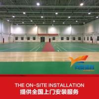 尚奥体育  运动实木地板  实木地板厂家 实木地板 羽毛球地板
