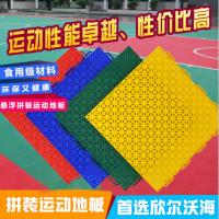 **幼儿园塑料悬浮地板篮球场排球场运动地板拼装地板室内外活动地板