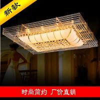 长方形水晶灯 分段遥控客厅灯 方形LED 吸顶灯水晶灯现代 1.2M