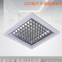 飞标照明/220V6w吸顶灯/厨卫集成吊顶嵌入式浴室LED面