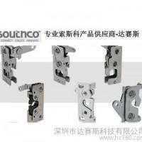 供应原装进口SOUTHCO ,按压式门锁,  R4-30-40-301-1
